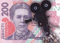 Сними видео-отзыв и получи скидку 200 гривен