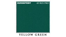 Сукно Eurosprint 45 (Yellow Green)