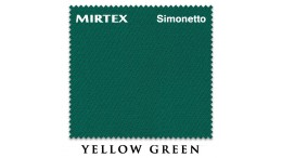 Сукно Simonetto 920 (English Green)