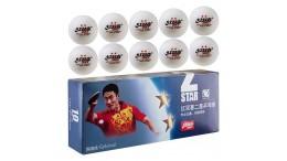 Шарики для настольного тенниса  DHS 2*, белый, 10шт