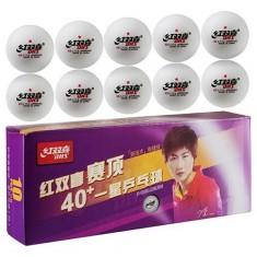Шарики для настольного тенниса  DHS 1*, белый, 10шт